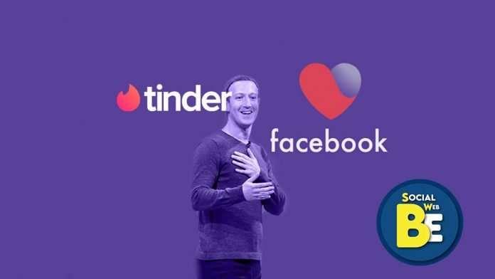 facebook dating come tinder
